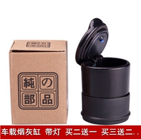Changan CS75 CS95 Yidong CS35 CS15 Yue Xiang V7v3 Rui Hao CS55 car-loaded ashtray multi-function