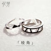 花芽原创棱角情侣戒指一对纯银日韩简约七夕礼物冷淡风食指对戒潮图片