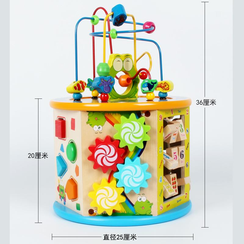 儿童绕珠益智玩具1-3岁 女宝宝串珠玩具幼儿积木男孩12个月百宝箱