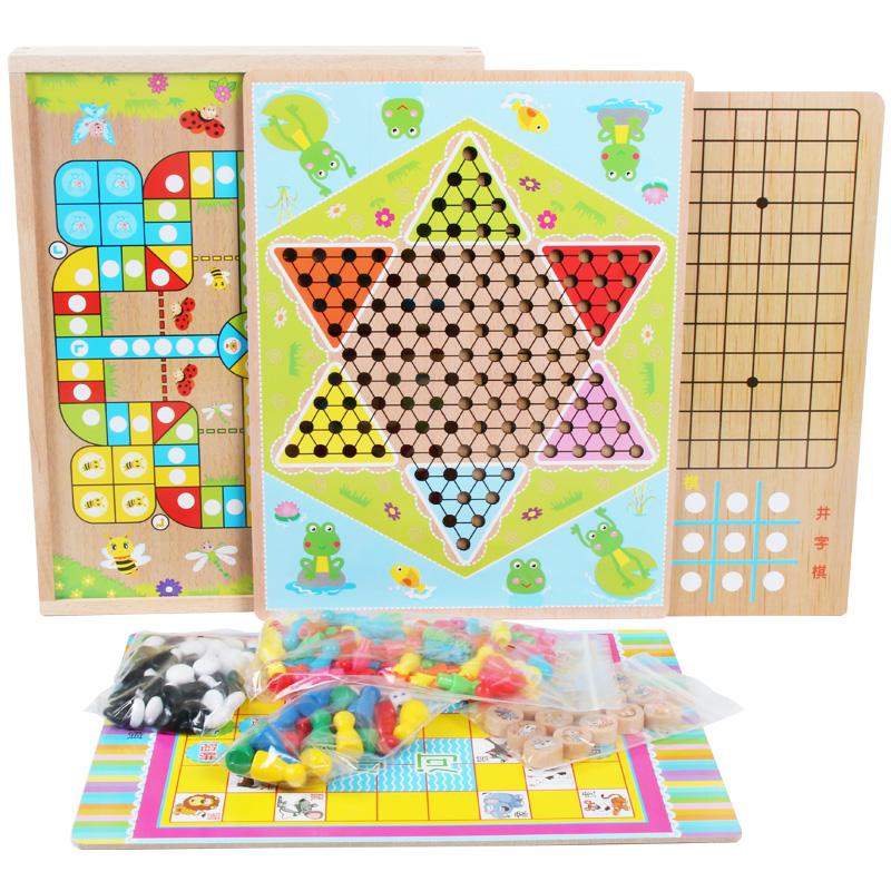 飞行棋跳棋游戏棋儿童棋类益智玩具五子棋多功能棋斗兽棋儿童跳棋