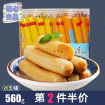 儿童营养休闲零食即食鱼肠420g炎亭渔夫深海鱼肠宝宝辅食火腿肠