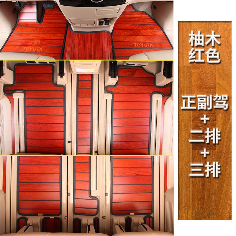 丰田普瑞维亚塞纳阿埃尔法柚木木质汽车脚垫蔚来ES8专用改装地板