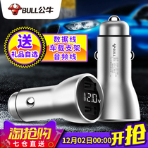 一拖二usb车载杯式充电器手机车充点烟器K07K17C37新款东风小康