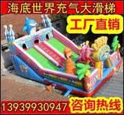 充气儿童蹦蹦床 充气城堡 大型小型滑梯 家用 室外 室内广场气垫