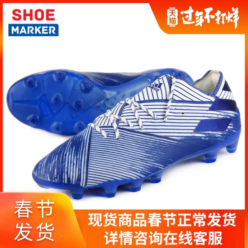 阿迪达斯男鞋2020春季新款NEMEZIZ 19.1 AG钉鞋运动足球鞋EG7334