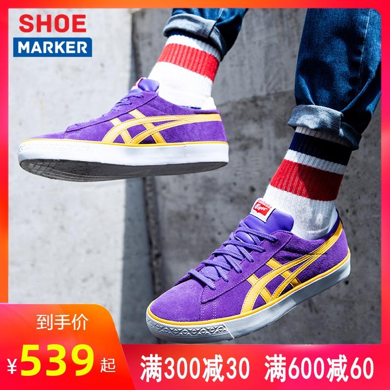 Onitsuka Tiger鬼冢虎男女鞋运动滑板鞋FABRE低帮休闲鞋1183A525