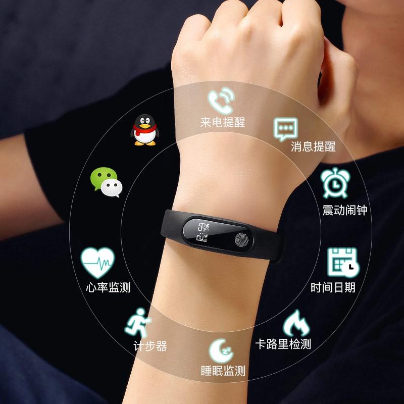 智能手表男运动手环防水可充电初高中学生女多功能震动闹钟电子表