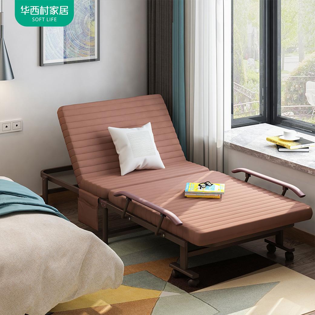 华西村免安装折叠床午休床单人双人办公室休息陪护午睡行军沙发床