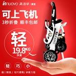 英洛华电动轮椅车折叠智能轻便携全自动可上飞机超轻锂电老年代步