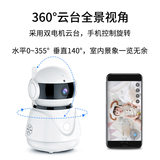 Ali cloud heart selected small blinking camera video surveillance Tmall Elf controllable mobile phone remote wifi HD