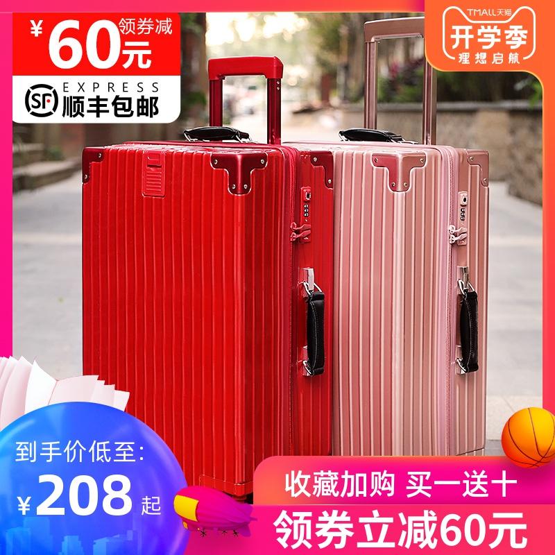 慕途拉链行李箱女拉杆箱男旅行箱大学生万向轮韩版小清新箱子密码