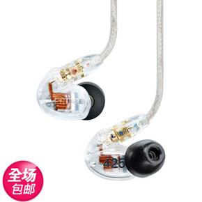 Shure/舒尔 SE425 双单元动铁耳机 入耳式高解析隔音耳机 包顺丰