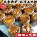 精品2019新笋奉化油焖笋 农家酱油烤笋油闷笋 新鲜竹笋 宁波特产