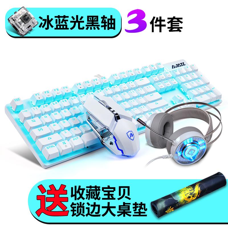 Наборы клавиатуры и мыши Артикул 578300219771