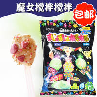Japanese food can be eaten Kanebo DIY children's handmade mini food to play kitchen witch stirring