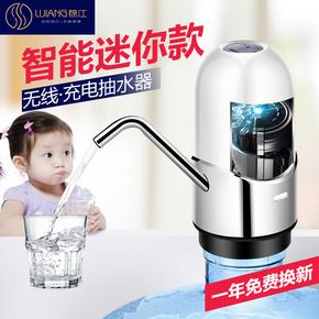家用智能充电式无线全自动桶装水抽水器电动上水加水器大桶水吸泵