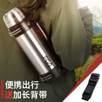 Fuguang insulation kettle stainless steel household outdoor insulation cup male large travel portable large capacity thermos