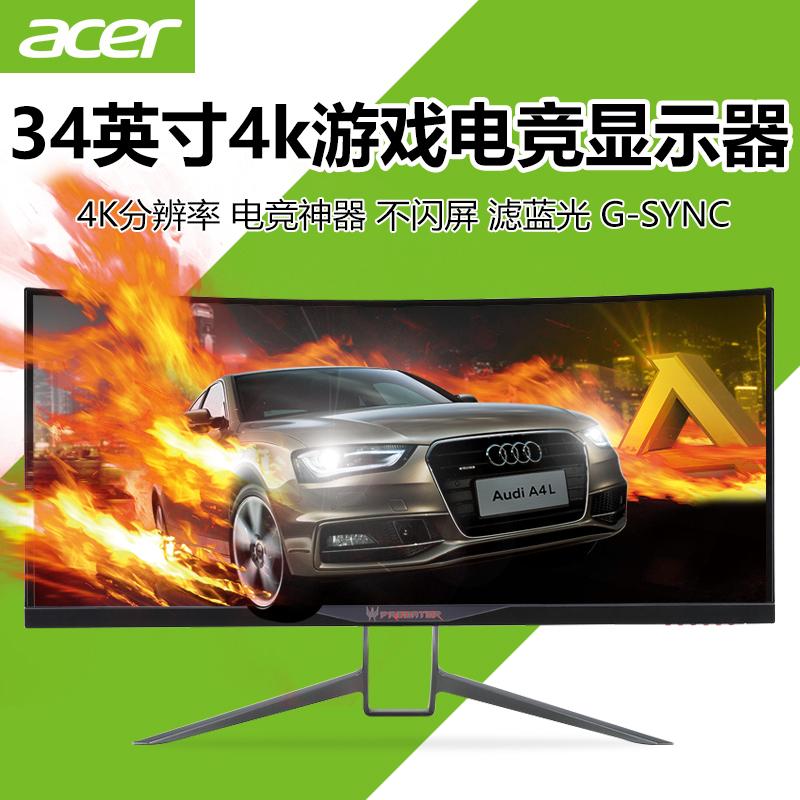 Acer/宏碁 掠夺者X34 34寸4k游戏电竞电脑显示器IPS21:9曲面屏