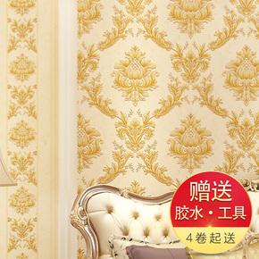 欧式奢华3D立体无纺布壁纸 客厅卧室电视背景墙 现代简约环保墙纸