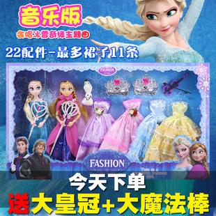冰雪奇缘娃娃玩具安娜爱艾莎公主套装大礼盒女孩生日城堡别墅玩具