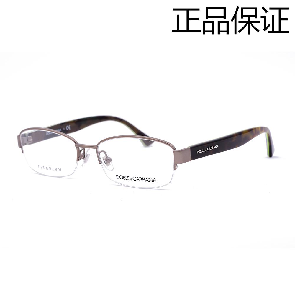 dg眼镜框