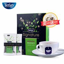 泰特莉进口英式玫瑰味茉莉花茶进口绿茶袋泡茶Tetley买1送1