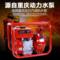 汽油机水泵2寸高压扬程3寸农村用灌溉4寸消防自吸柴油离心抽水机