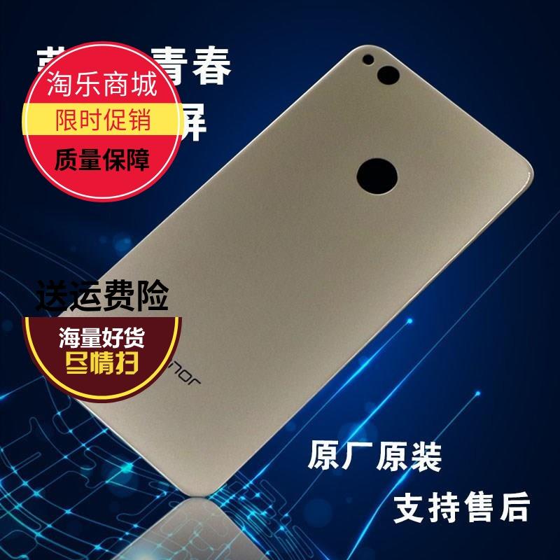 华为荣耀8后盖玻璃原装手机honor8lite后背屏荣耀8青春版后壳玻璃