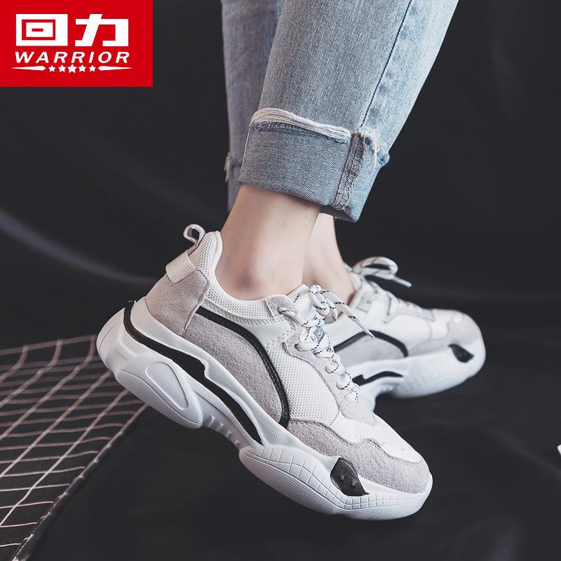 回力女鞋运动鞋女2019秋季韩版ins百搭跑步鞋女学生休闲秋鞋板鞋