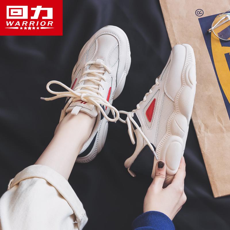 回力女鞋网红棉鞋女冬老爹鞋小白鞋2019秋款百搭加绒运动鞋跑步鞋
