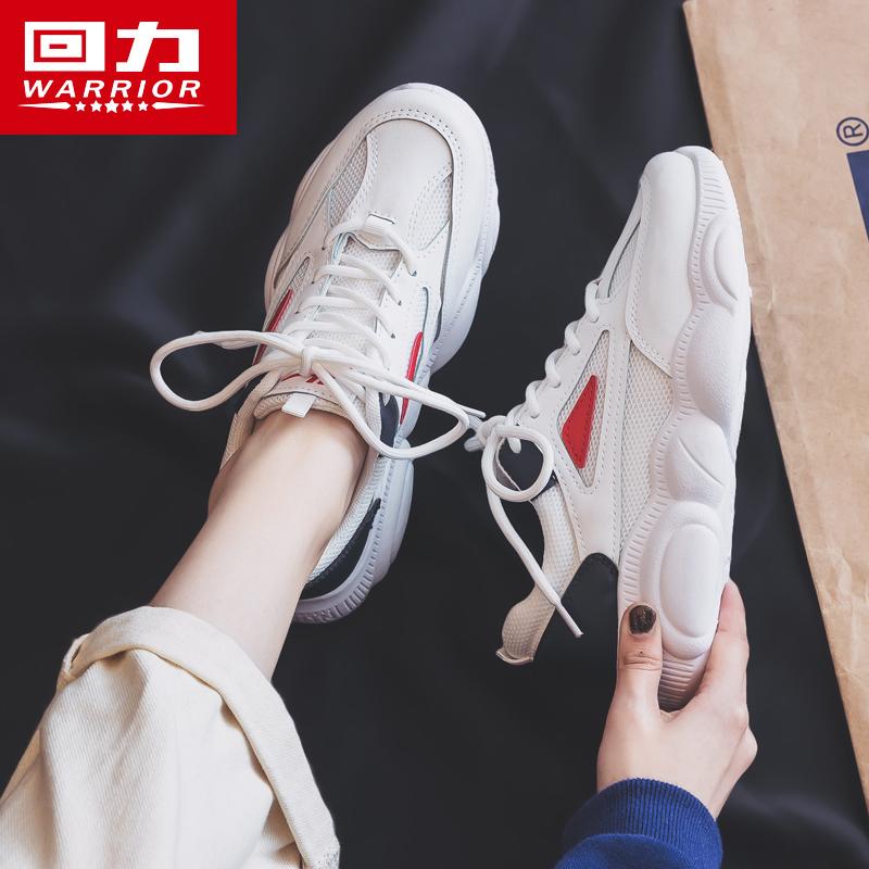 回力女鞋老爹鞋女ins潮鞋2019秋季加绒韩版百搭学生运动鞋跑步鞋