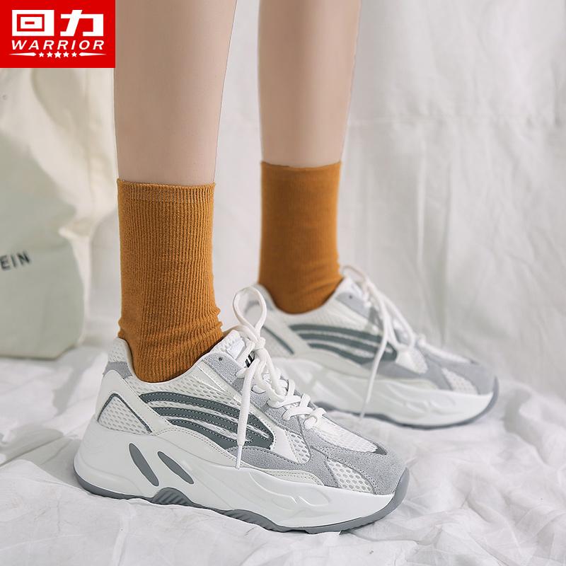回力女鞋运动鞋2019秋季新款跑步鞋百搭韩版透气老爹鞋ins潮网鞋