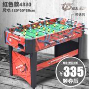 拓朴运动  成人8杆桌上足球桌儿童桌面桌式足球机娱乐运动游戏台