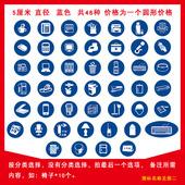 物品定位贴桌面物品定位定置标识6S管理标志标签5S定位贴5cm蓝色物品定位贴种类齐全6S办公规范标识标签标志