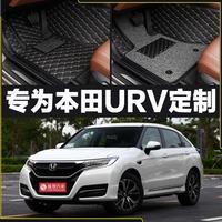 2017新款本田URV大包围17款1.5T2.0T专车专用全包围丝圈汽车脚垫
