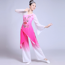 Classical Dance Costume elegant Chinese wind Fairy Dance Costume New Fan Dance suit Yangko dress for adults