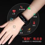 运动电子手表男智能多功能测心率蓝牙计步手环女学生韩版简约防水