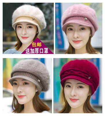 秋冬季兔毛帽子女士韩版时尚潮贝雷帽冬天加绒加厚保暖针织毛线