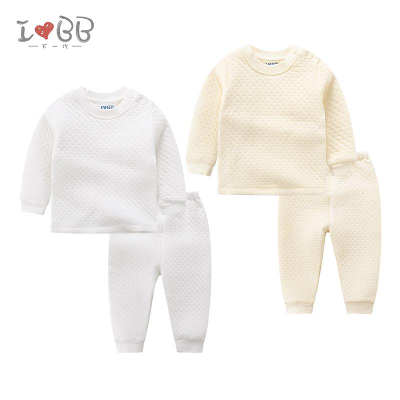 拉比下一代春秋婴儿睡衣男女宝宝家居服夹丝套装保暖内衣2套装