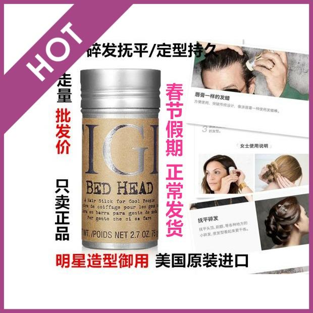 Воск для волос Артикул 572699172690