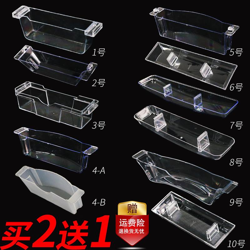 中式抽油烟机接油盒配件