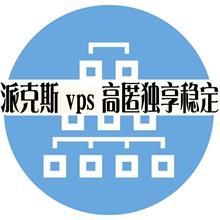 动态网络地址更换电脑修改自动切换秒换ip软件电脑宽带拨号虚拟器