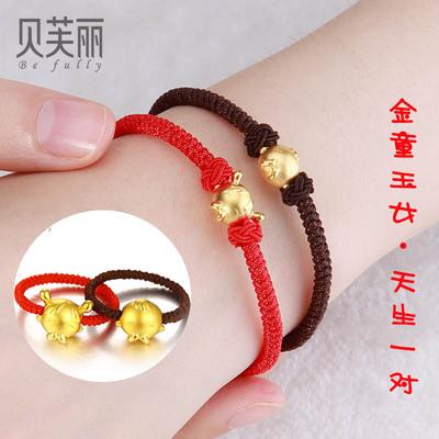 贝芙丽3D硬金红绳戒指足金童玉女黄金手链转运珠戒指情侣宝宝礼物