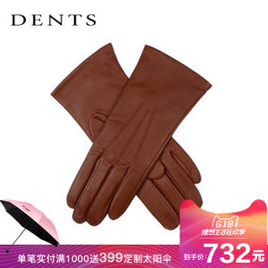 dents Isabelle女士羊皮手套