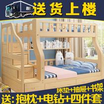 不锈钢子母床员工宿舍床儿童公主床上下床高低双层床304不锈钢床