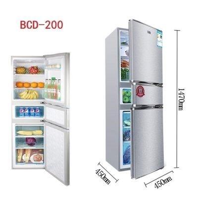 特惠美的家用小冰箱118-138L节能电冰箱冷藏冷冻双门小型宿舍售后