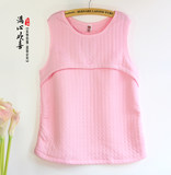 Autumn and winter thick quilted three-layer warm breastfeeding vest tops * sleeveless feeding clothes maternal pajamas month clothes