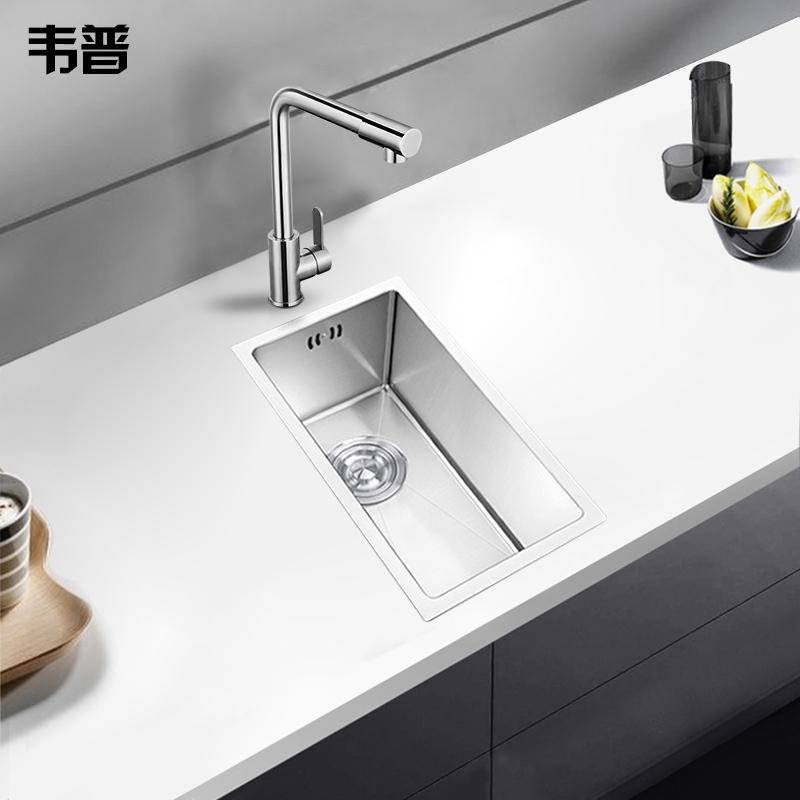韦普304不锈钢吧台阳台小水槽手工单槽厨房迷你小洗菜盆洗碗水池