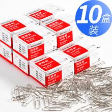 10盒 上汇回形针书签创意可爱曲别针扣针三角形回形针文具回型针创意大号回行针1018办公用品批发财务用品