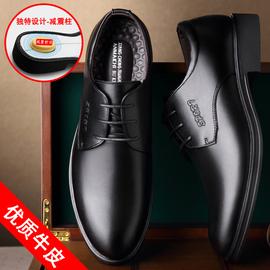 男士小皮鞋真皮休闲商务正装韩版软底结婚尖头牛皮透气式黑色夏天图片